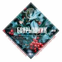 "Набор трав и специй ""Стопарик"" Боярышник"