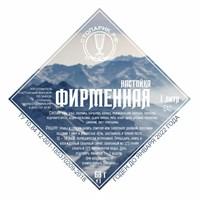 """Набор трав и специй """"Стопарик"""" Фирменная"""