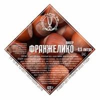 """Набор трав и специй """"Стопарик"""" Франжелико 125 гр."""