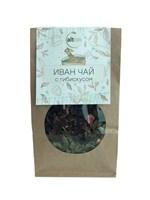 """Иван-чай """"С гибискусом"""" 50 гр Altion"""
