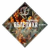 "Набор трав и специй ""Стопарик"" Облепиха 26 гр."