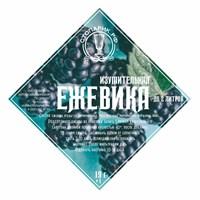 """Набор трав и специй """"Стопарик"""" Ежевика 19 гр."""