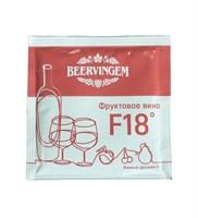 """Дрожжи винные Beervingem """"Fruit Wine F18"""", 5 гр."""