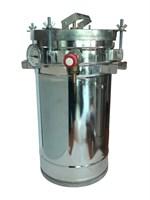 Перегонный куб Магарыч 18 литров