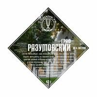 "Набор трав и специй ""Стопарик"" Граф Разумовский 43 гр."