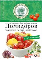 Приправа для маринования помидоров 35 гр. Вд
