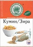 Кумин - Зира иранская 20 гр. ВД