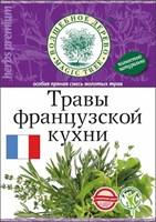 Травы французской кухни ВД