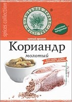 Кориандр молотый 20 гр ВД