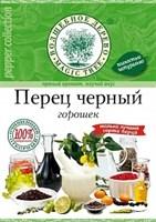 Перец черный горошек 50 гр ВД